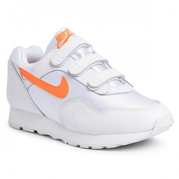 Buty NIKE - Outburst V AT5667 101 White/Hyper Crimson